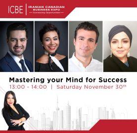ICBE Panel 1